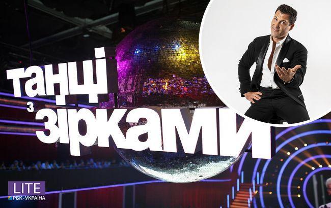 Танці з зірками: стало відомо ім'я нового судді (фото)