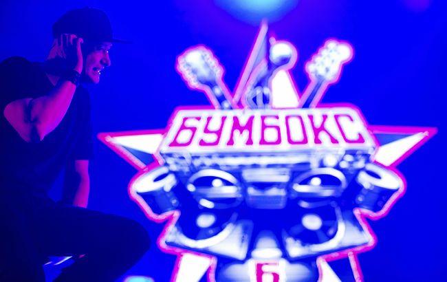 Бумбокс в Киеве сыграют для хороших людей под чарующий закат