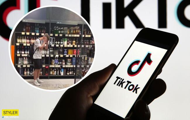 У Києві блогер заради хайпа розбив пляшку елітного віскі, який коштує шалених грошей