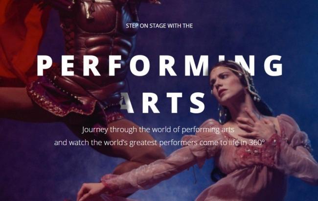 Google запустил виртуальную выставку театральных и концертных площадок