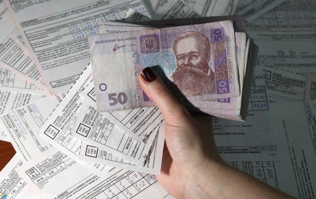 Кияни можуть оплатити комуналку, не виходячи з дому: детальна інструкція
