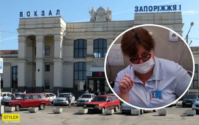У Запоріжжі покарали працівницю Укрзалізниці, яка не давала дітям спати в залі очікування