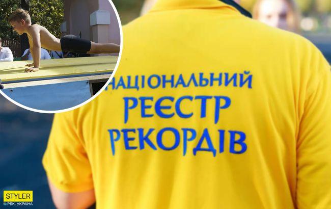 9-летний украинец установил потрясающий рекорд: вы только посмотрите на юного спортсмена!