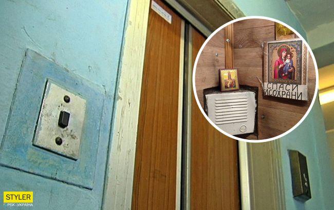 """У Києві ліфт замість засобів зв'язку обладнали іконами і написами """"Спаси і збережи"""""""