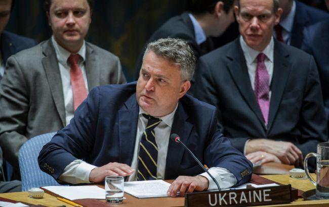 """Росія """"наплювала"""" на міжнародне право з трибуни Генасамблеї ООН, - Кислиця"""