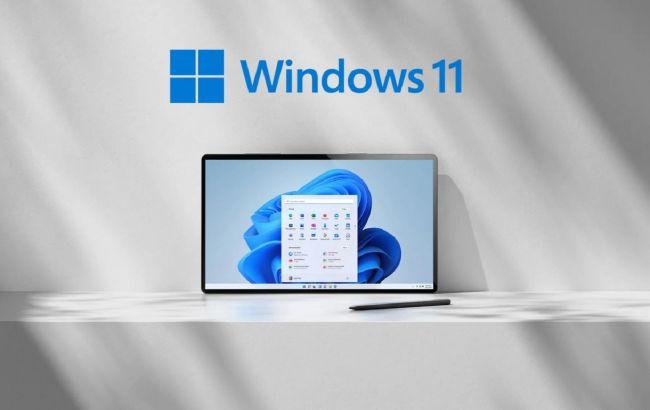 Microsoft на день раньше выпустила Windows 11