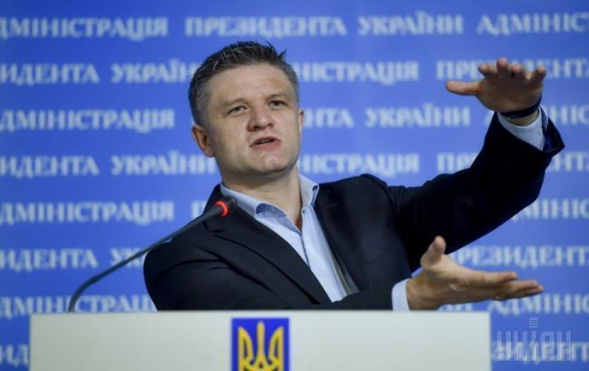 Фото: замглавы Администрации президента Украины Дмитрий Шимкив