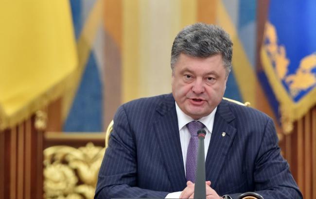 Фото: Петро Порошенко сподівається на обрання членів НАЗК до ранку 16 березня