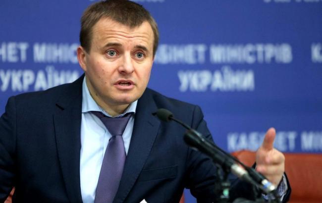 Демчишин констатував зниження ренти на видобуток газу на 29%