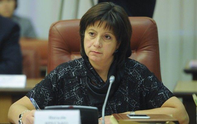 Министр финансов рассказала, как будет реформирован единый налог