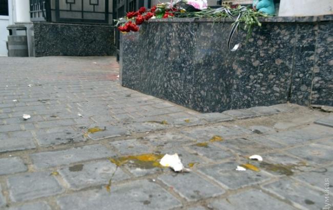 Фото: акция протеста у российского посольства в Одессе