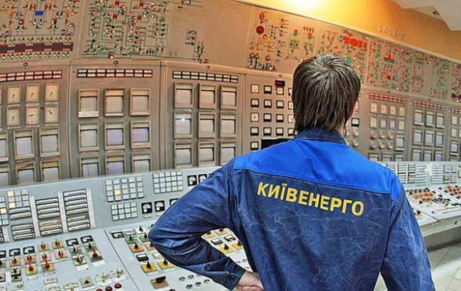 """Долг Киева перед """"Киевэнерго"""" превысил 2,8 млрд гривен"""