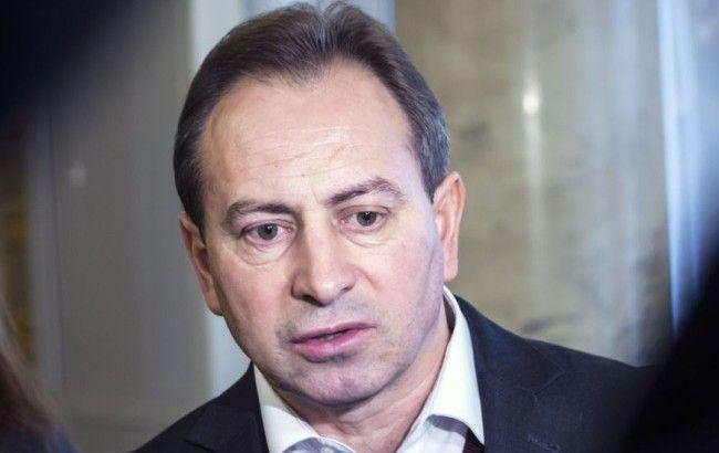 З'їзд БПП підтримав позбавлення депутатських мандатів Фірсова та Томенка