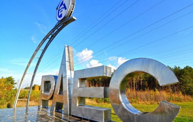 Энергоблок №3 Ровенской АЭС отключен от сети для проведения текущего ремонта