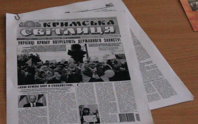 Единственная в Крыму украиноязычная газета прекратила выпуск на полуострове