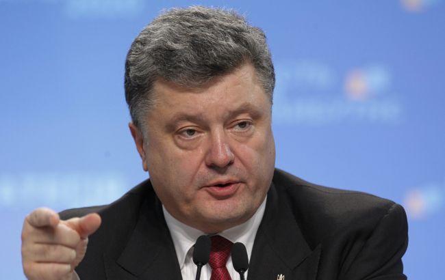 Порошенко: нужны другие гарантии безопасности Украины, кроме Будапештского меморандума