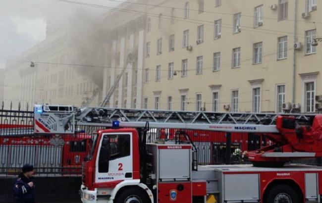 Фото: пожар в здании Минобороны РФ