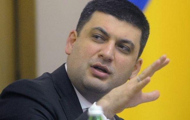 Гройсман согласился возглавить Кабинет министров