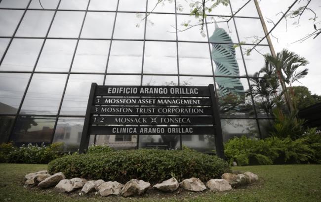 В компанію Mossack Fonseca в Панамі прийшли з обшуками