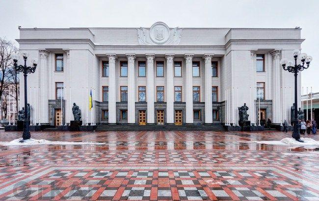 Засідання Верховної Ради 14 квітня: онлайн-трансляція