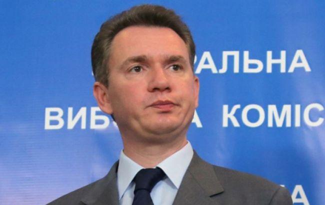 Заседание ЦИК по выборам мэра Днепропетровска отменяется