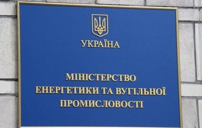 Кабмін виділив 200 млн гривень на зарплати шахтарям