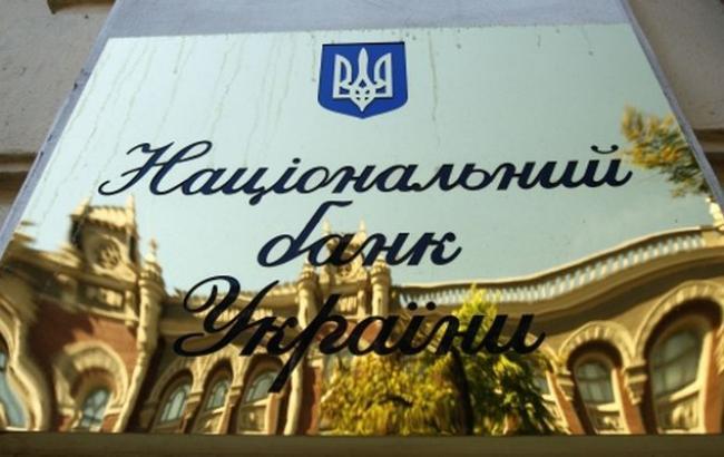 Госдолг Украины снизился до 65,5 млрд долларов в 2015 году