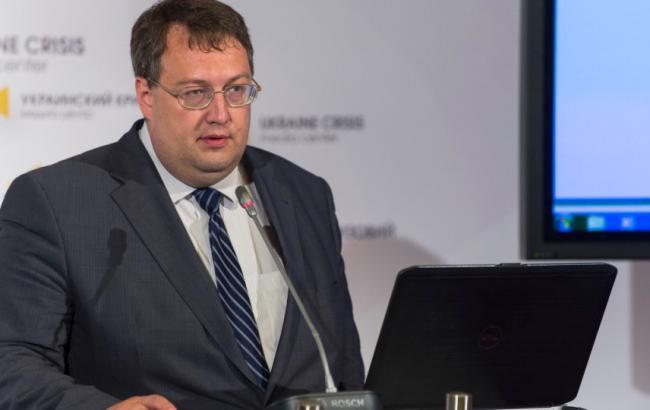 Геращенко: НФ готовий підтримати кандидатуру Луценка на посаду генпрокурора