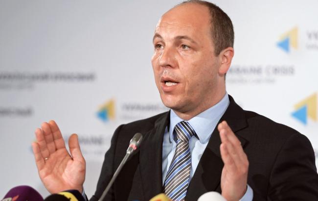 Парубій оголосив про входження трьох нардепів у фракцію БПП