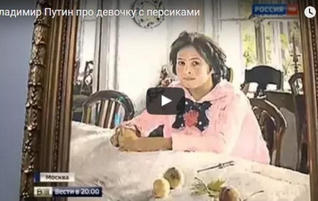 Путин рассказал министру культуры об Интернет-меме