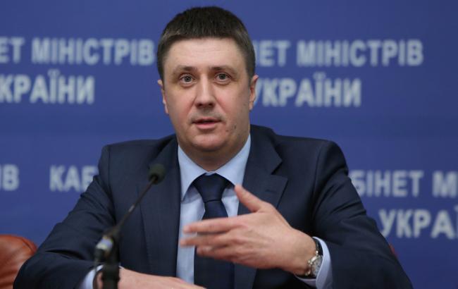 Украина может применить разрешительный принцип на ввоз печатной продукции из РФ