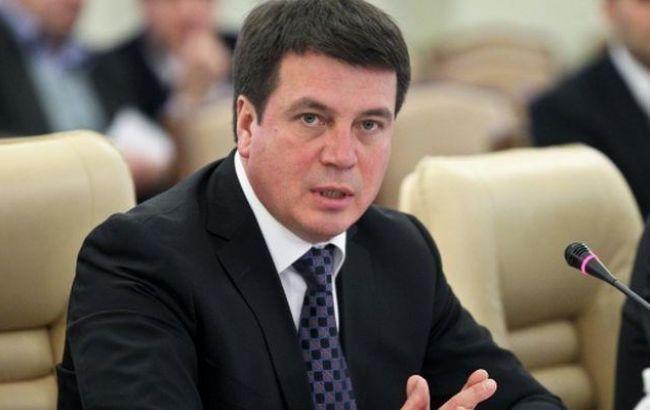 Зубко призвал создать советы инвестиций в регионах