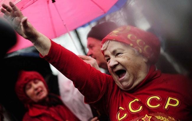 Фото: Жители РФ