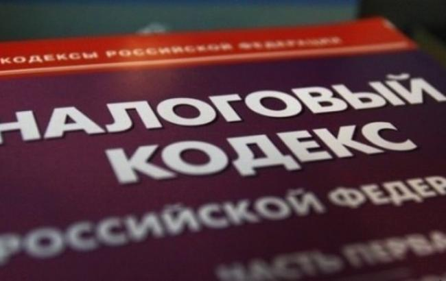 WSJ: Власти РФ могут повысить налоги после выборов 2018 года