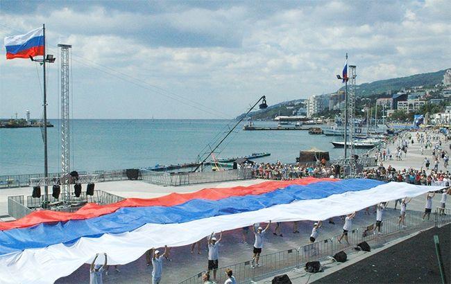 Любить по-русски: как крымчан учат радоваться молча