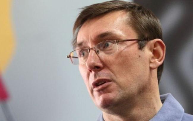 Луценко передав справи колишніх ставлеників Януковича у військову прокуратуру