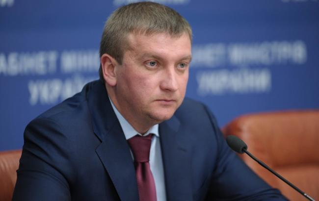 Петренко: в Україні створять Вищий антикорупційний суд