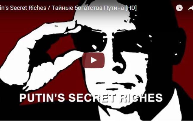 """Фото: Кадр из фильма """"Тайные богатства Путина"""""""