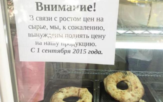 Крымчан предупреждают о росте цен на продукты и товары с 1 сентября