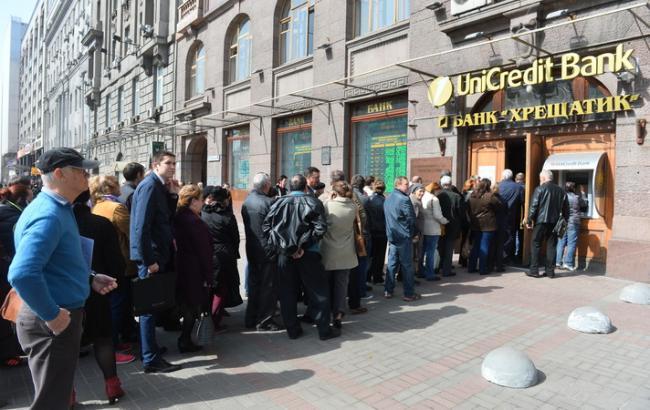 """В портфелі банку """"Хрещатик"""" 85% облігацій """"на продаж"""" виявилися незабезпеченими"""