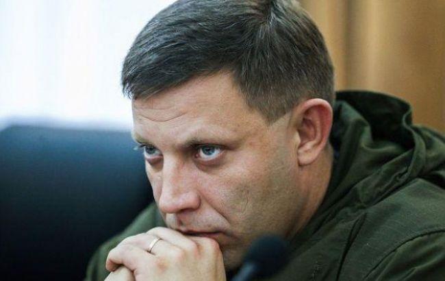 Фото: Александр Захарченко проведет конференцию с Киевом