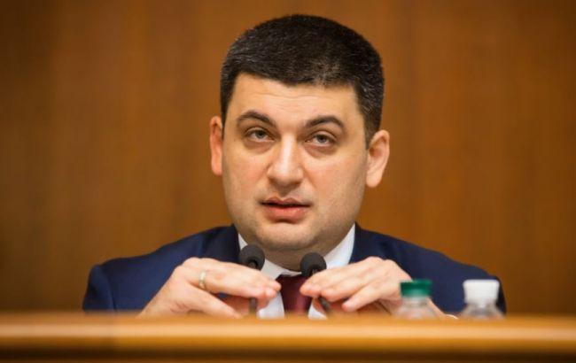 Гройсман не виключає купівлю російського газу, - Reuters