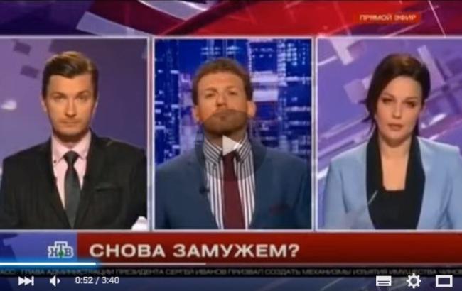 """Фото: Скриншот сюжета НТВ """"Снова замужем"""""""