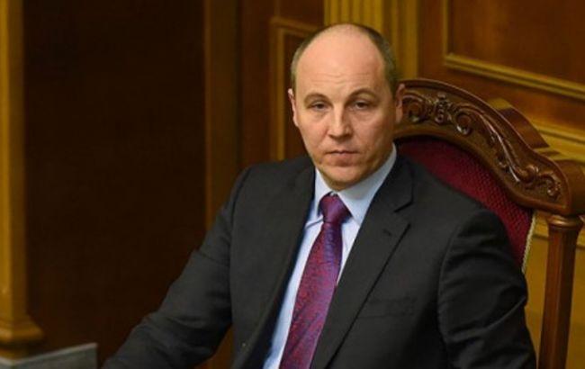 После реформирования в Раде увеличится число пленарных заседаний, - Парубий