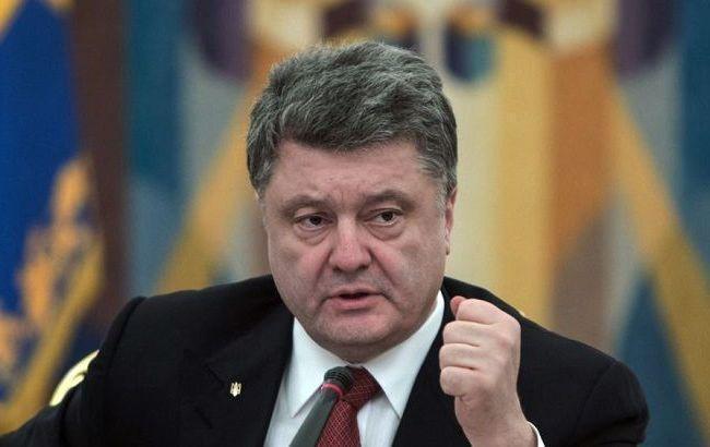 Порошенко привітав жителів Донецька з Днем міста і пообіцяв відновити зруйновані міста і села