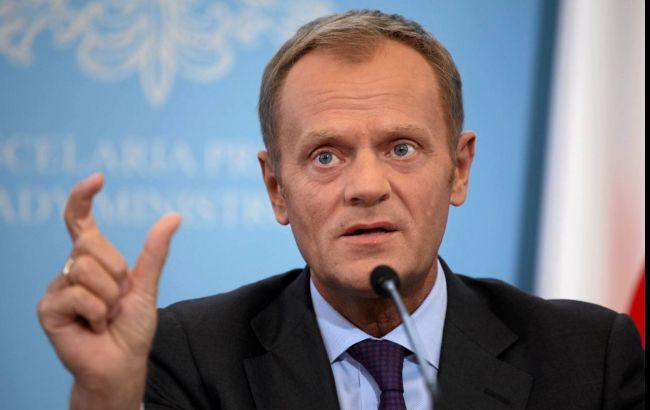 На процедуру выхода Британии из ЕС потребуется минимум семь лет, - Туск