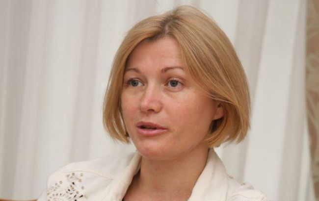 На територіях ДНР/ЛНР залишаються 112 українських заручників, - Геращенко