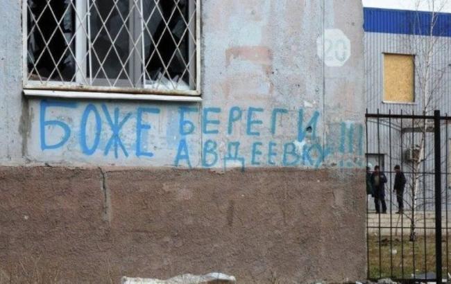 Фото: Украина передала ОБСЕ доказательства обстрела боевиками Авдеевки