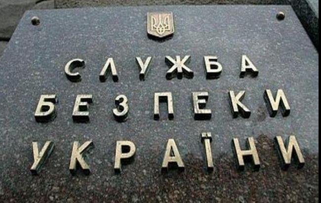 СБУ заблокировала схему финансирования ДНР/ЛНР через одну из платежных систем