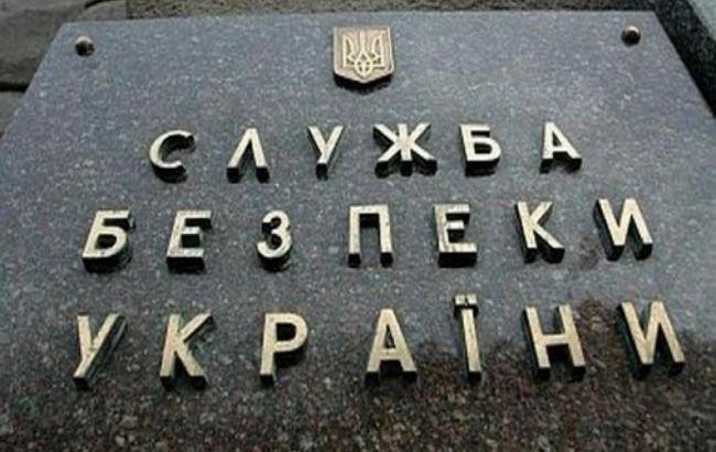 У ході спецоперації СБУ були затримані двоє громадян РФ і троє громадян України